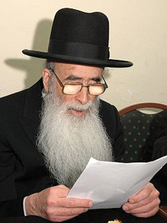 Picture of Rabbi Yehuda Ades.